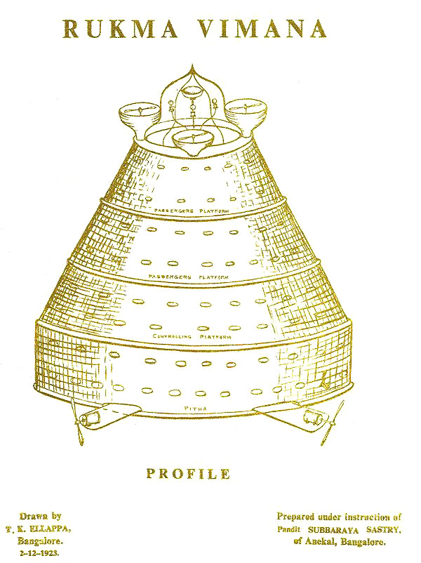 Drawing of an Indian Vimana (flying machine) as described in the Mahabharata and Ramayana - Ancient civilizations visited by Aliens.