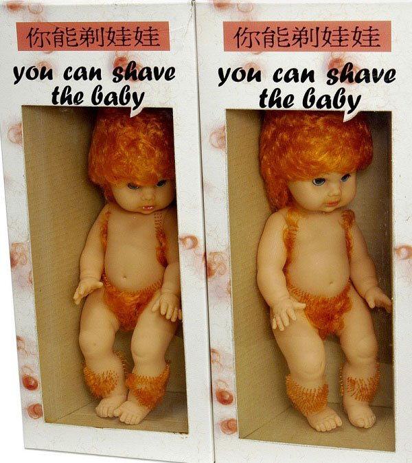 You Can Shave The Baby doll - 10 Creepiest Toys Ever Created