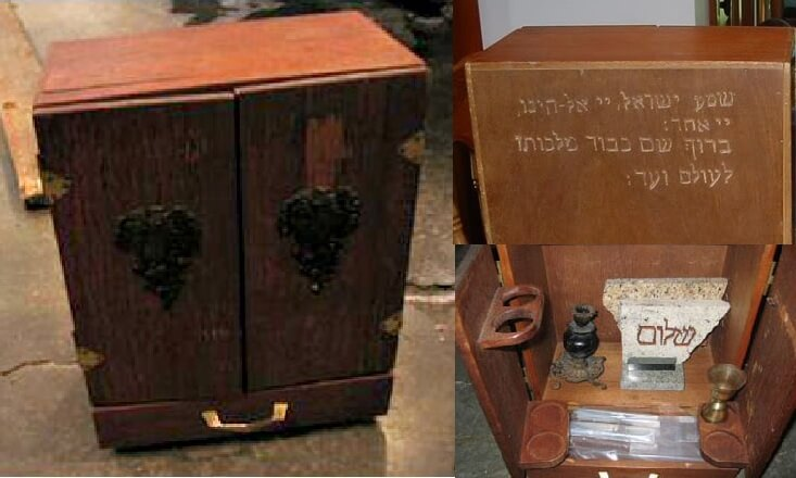 The Dybbuk box is a cursed object.