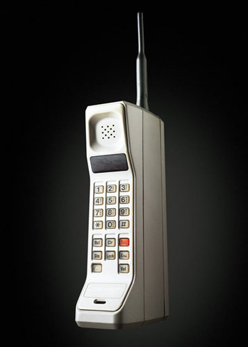 This is the world's first mobile phone.